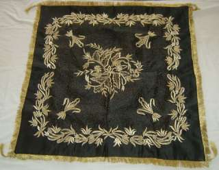 Syrian   Turkish middle eastern embroidery Table cloth
