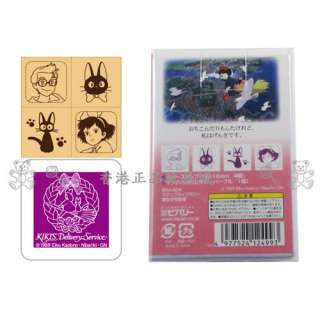 JAPAN KIKIS DELIVERY STAMPS SET4 STAMP +INK PAD W/ BOX