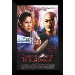 Crouching Tiger Hidden Dragon 27x40 FRAMED Movie Poster
