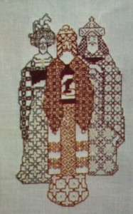 Blackwork 3 Kings Christmas ornaments Santa tree skirt cross stitch