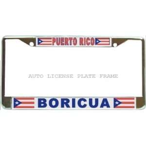 Puerto Rico Rican Boricua Flag Chrome Metal Auto License Plate Frame